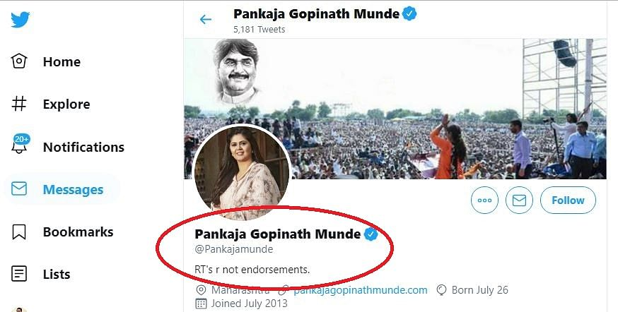 महाराष्ट्र: बीजेपी छोड़ेंगी पंकजा मुंडे? फेसबुक और ट्विटर हैंडल से हटाया पार्टी का नाम, अटकलें तेज
