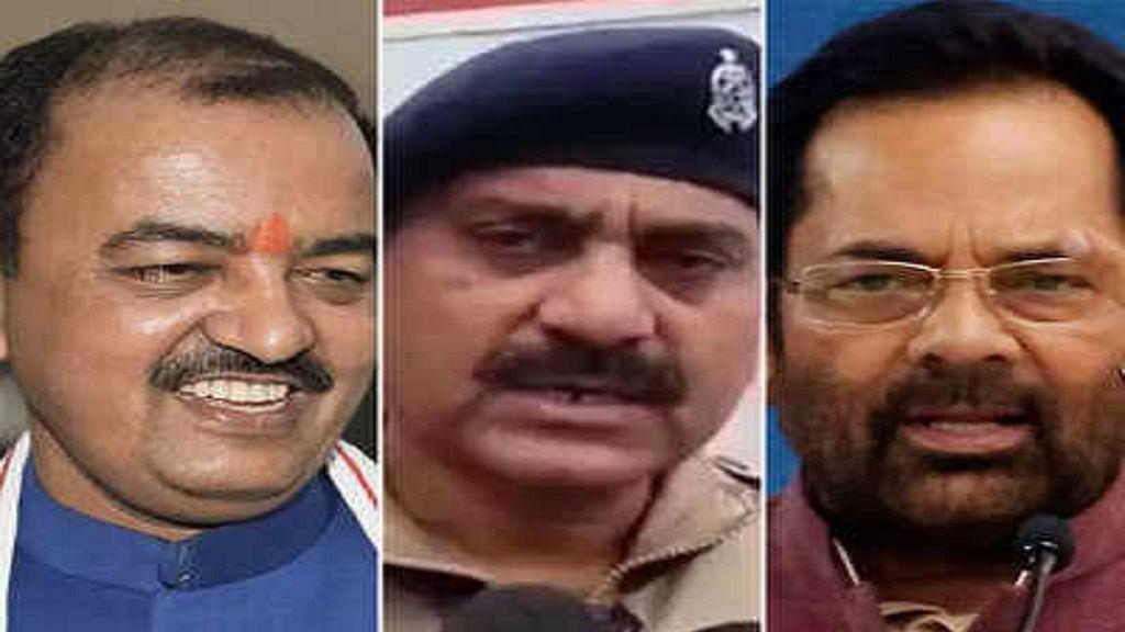 मेरठ SP के वीडियो पर दो हिस्सों में बंटी BJP, डिप्टी सीएम ने SP का किया बचाव, नकवी ने की कार्रवाई की मांग