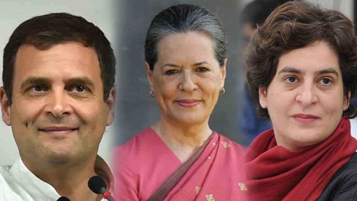 CAA के खिलाफ आज राजघाट पर धरना देगी कांग्रेस, राहुल और प्रियंका गांधी ने युवाओं से की पहुंचने की अपील