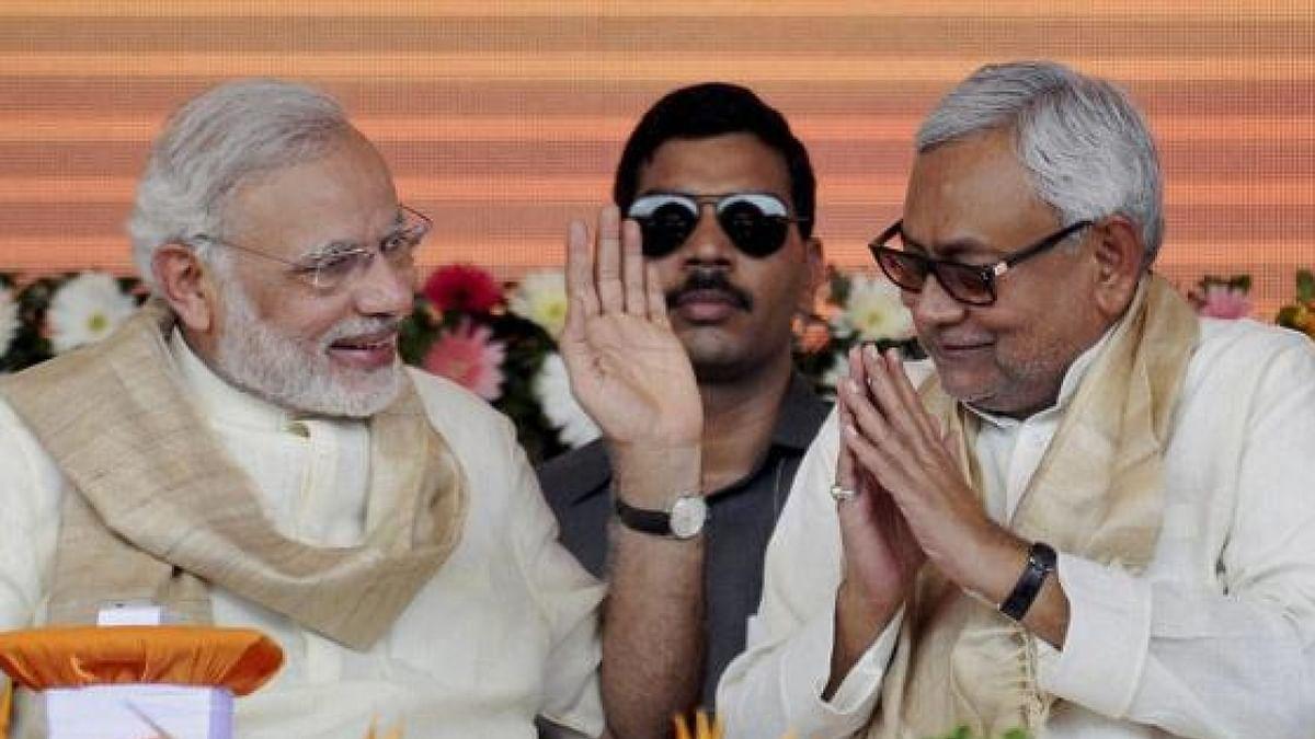 झारखंड विधानसभा में हार से NDA में फूट? BJP की सहयोगी JDU ने उठाए सवाल, कहा- गलतियों की मिली सजा