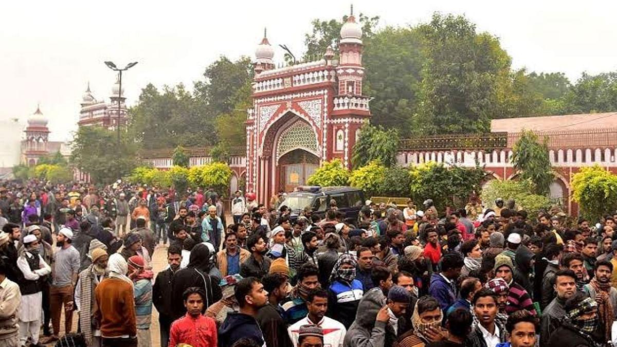 CAA के खिलाफ विरोध प्रदर्शन करने वाले AMU  छात्रों पर योगी सरकार की कार्रवाई, 10 हजार छात्रों पर केस दर्ज