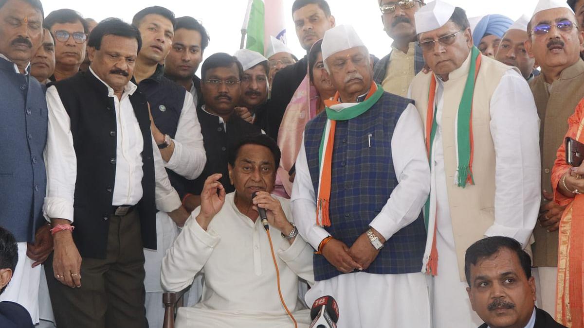 सीएम कमलनाथ बोले- मध्य प्रदेश में जन विरोधी, धर्म विरोधी, संविधान विरोधी कानून नहीं होगा लागू