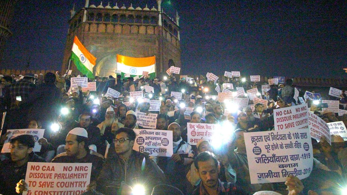सीएए विरोध के लिए रोजा रखकर जामा मस्जिद में मांगी गई दुआएं, भारी संख्या में महिलाओं ने किया विरोध प्रदर्शन