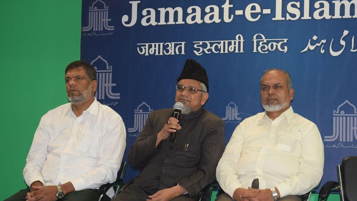 जमात-ए-इस्लामी हिंद ने ननकाना साहिब हमले की निंदा की, घटना में शामिल लोगों की गिरफ्तारी की मांग