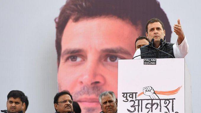 जयपुर में राहुल गांधी बोले- पीएम मोदी ने 2 करोड़ रोजगार का किया था वादा, पिछले 1 साल में छीन लिए 1 करोड़ रोजगार