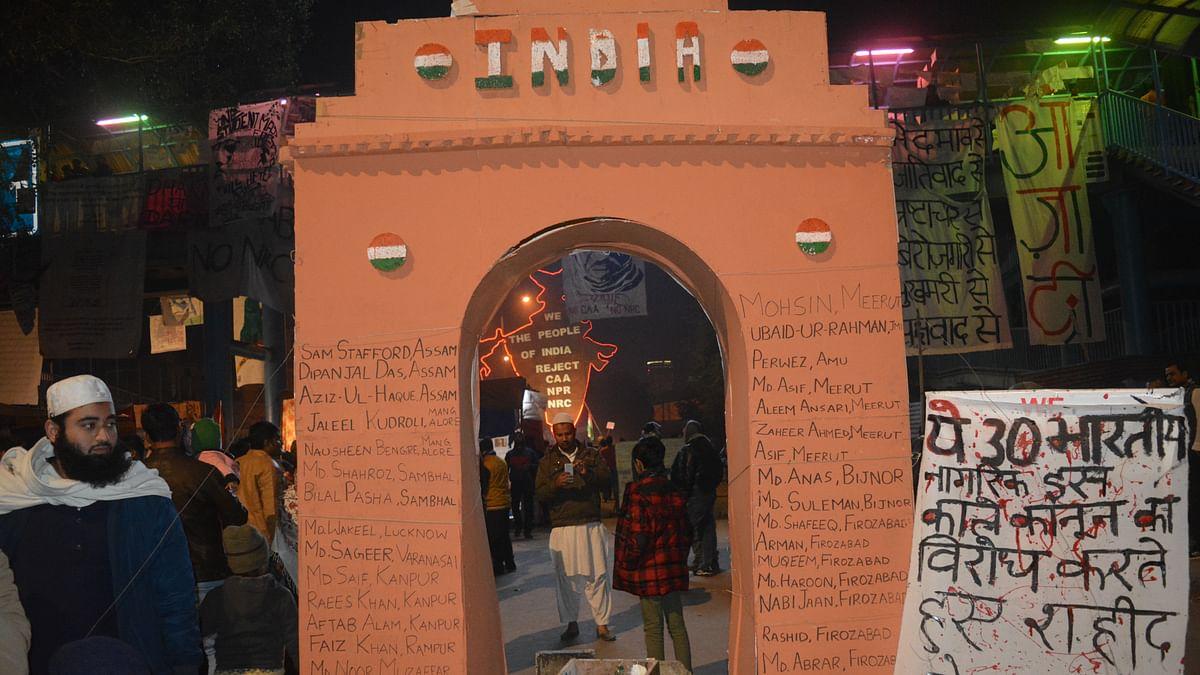 शाहीन बाग में भी हैं कई छोटे-छोटे 'शाहीन बाग', हर किसी को अपने तरीके से विरोध प्रदर्शन की 'आज़ादी'