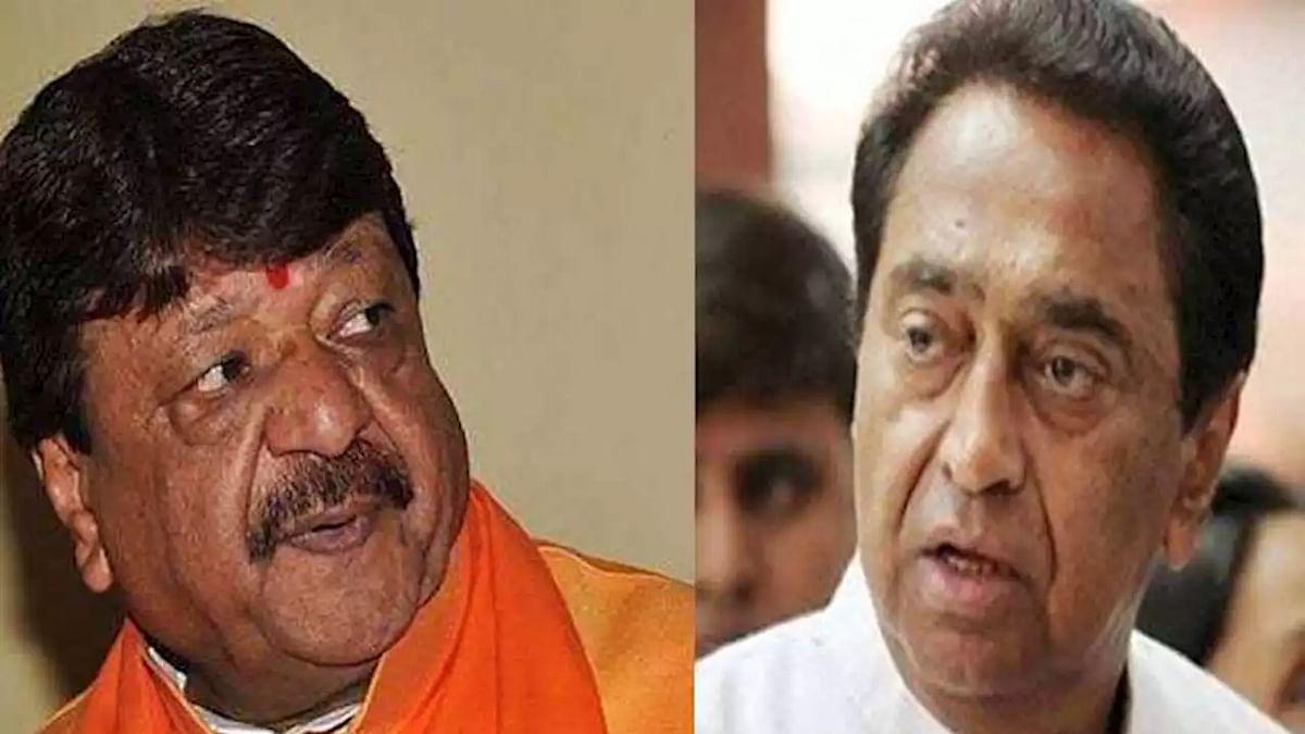 मध्य प्रदेश: सीएम कमलनाथ बोले- कैलाश विजयवर्गीय तय करें वह बीजेपी नेता हैं या माफिया नेता