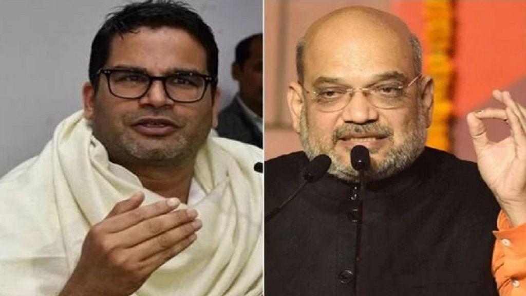 BJP की सहयोगी JDU के उपाध्यक्ष प्रशांत किशोर की शाह को चुनौती, 'परवाह नहीं तो लागू करें CAA-NRC की क्रोनोलॉजी'