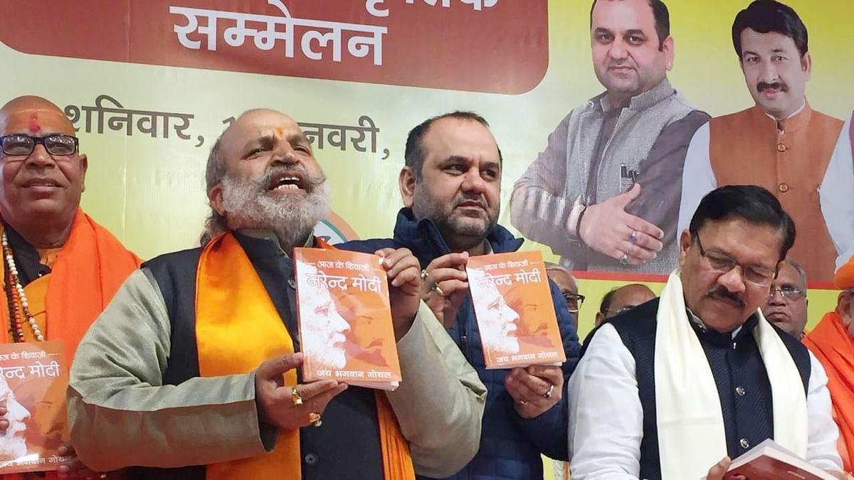 'आज के शिवाजी नरेंद्र मोदी' पर मचा घमासान, अशोक चव्हाण बोले- कोई भी उनके नाखून की बराबरी नहीं कर सकता