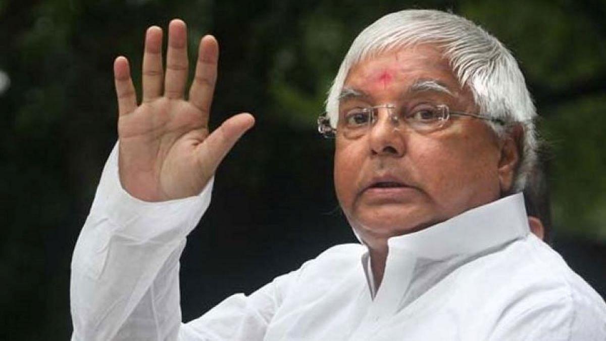 बिहार विधानसभा चुनाव से पहले लालू यादव का नया नारा, 'दो हजार बीस, हटाओ नीतीश'