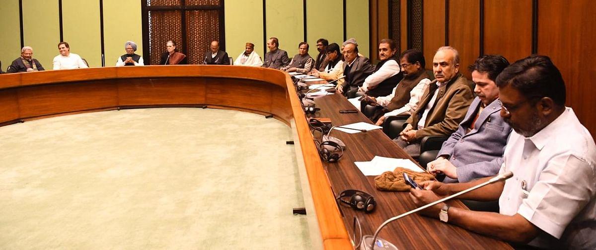 पीएम  और गृहमंत्री ने देश को किया गुमराह, मोदी सरकार ने नफरत फैलाने और लोगों को बांटने की कोशिश की: सोनिया गांधी
