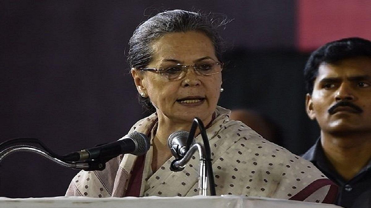 सोनिया गांधी ने की ननकाना साहिब पर हमले की निंदा, कहा- कार्रवाई के लिए भारत सरकार पाक पर बनाए दबाव