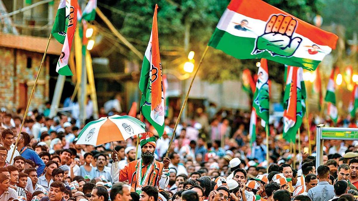 बड़ी खबर LIVE: कांग्रेस ने जारी की दिल्ली विधानसभा चुनाव के लिए 7 और उम्मीदवारों की सूची