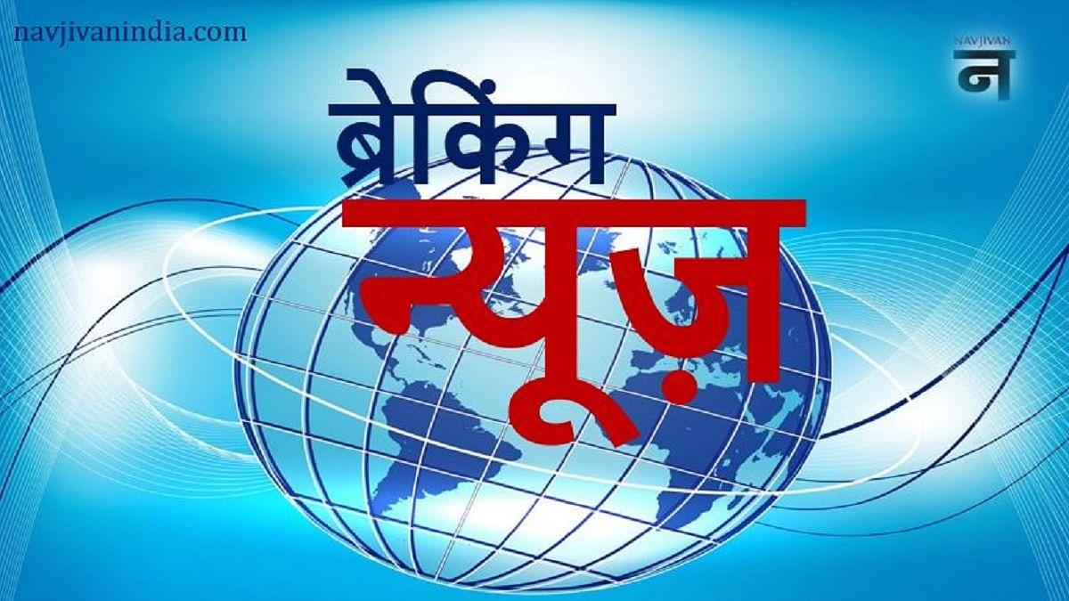 बड़ी खबर LIVE: महाराष्ट्र के स्कूलों में 26 जनवरी से  संविधान की प्रस्तावना पढ़ना जरूरी, उद्धव सरकार का आदेश