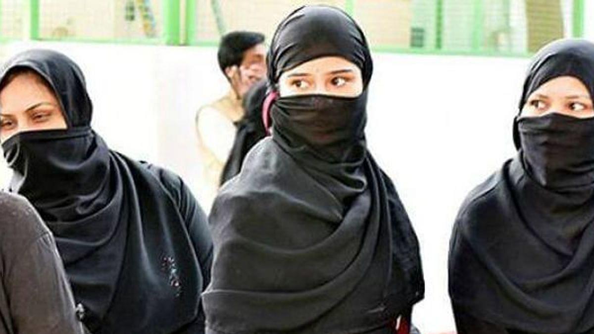 पटना जेडी वीमेंस कॉलेज में अब बुर्का पहनकर जा सकती हैं छात्राएं, बवाल के बाद कॉलेज प्रशासन ने वापस लिया नियम