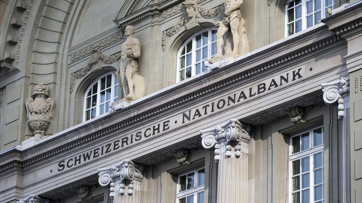 स्विस बैंक में पैसा रखने वाले भारतीयों को झटका, 3500 भारतीयों को नोटिस, इनके नाम हुए सार्वजनिक