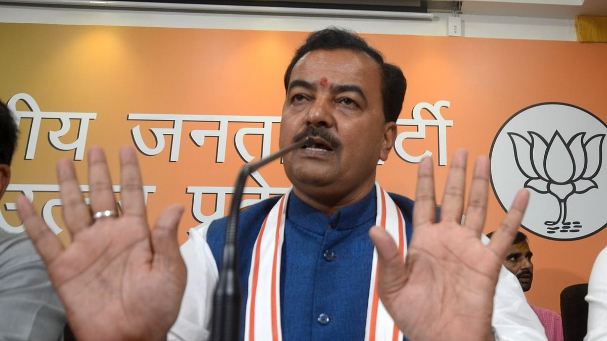 उत्तर प्रदेश: डिप्टी सीएम केशव प्रसाद मौर्य का विवादित बयान, कहा- मानसिक रोगी हैं CAA-NRC का विरोध कर रहे लोग