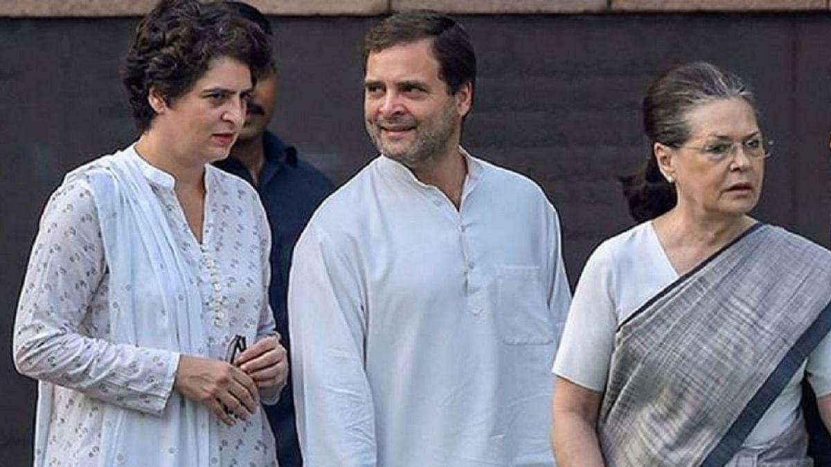 दिल्ली चुनाव:  कांग्रेस ने जारी की स्टार प्रचारकों की लिस्ट, सोनिया, राहुल, प्रियंका गांधी समेत ये नाम शामिल