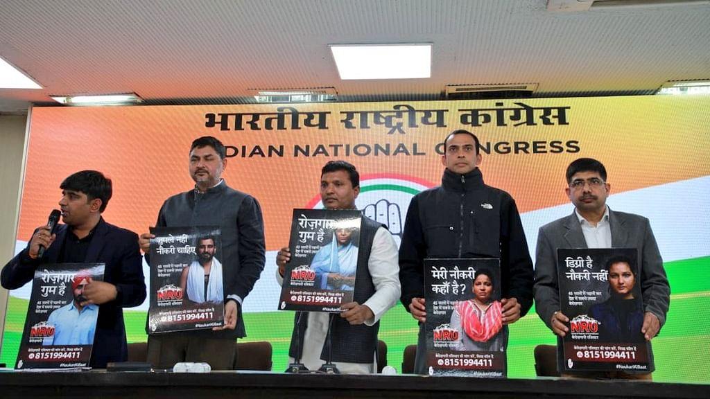 युवा कांग्रेस करेगी केंद्र सरकार से राष्ट्रीय बेरोजगार रजिस्टर लॉन्च करने की मांग, चलेगा राष्ट्रव्यापी अभियान