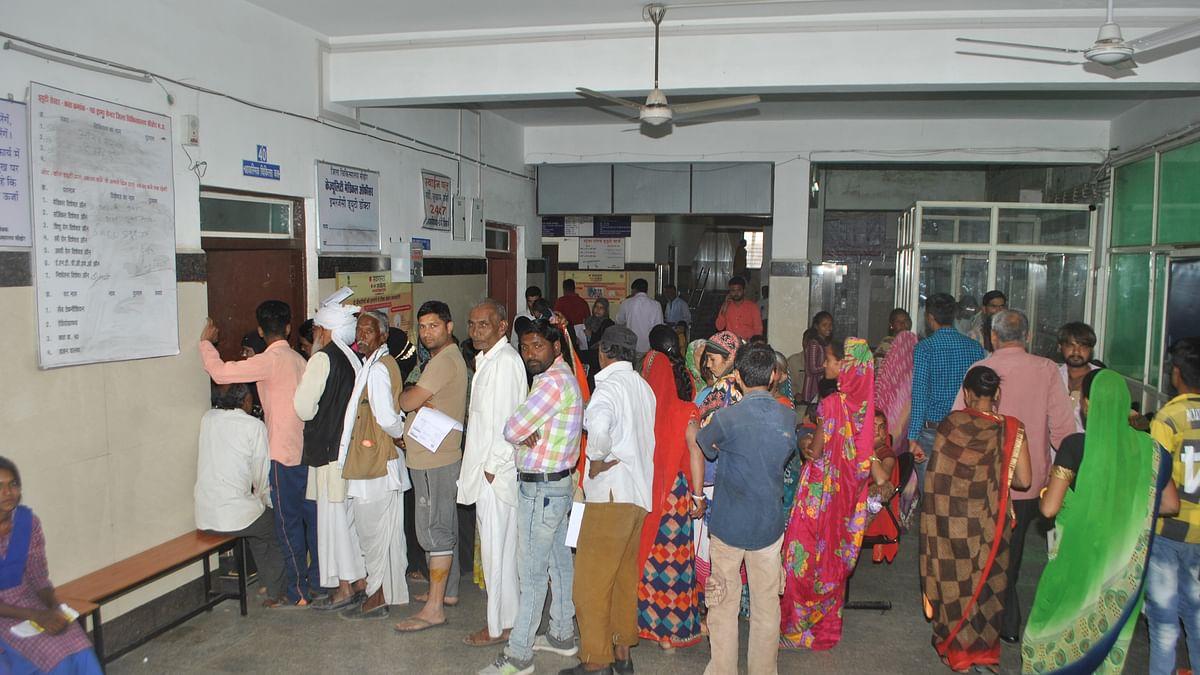 अब सरकारी जिला अस्पतालों को निजी हाथों में सौंपने की तैयारी कर रही मोदी सरकार, कई संगठनों ने खड़े किए सवाल