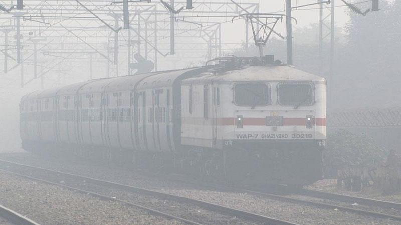 कोहरे की वजह से देरी से चल रही हैं दिल्ली आने वाली 19 ट्रेनें, यात्रा करने से पहले यात्री चेक करें स्टेटस