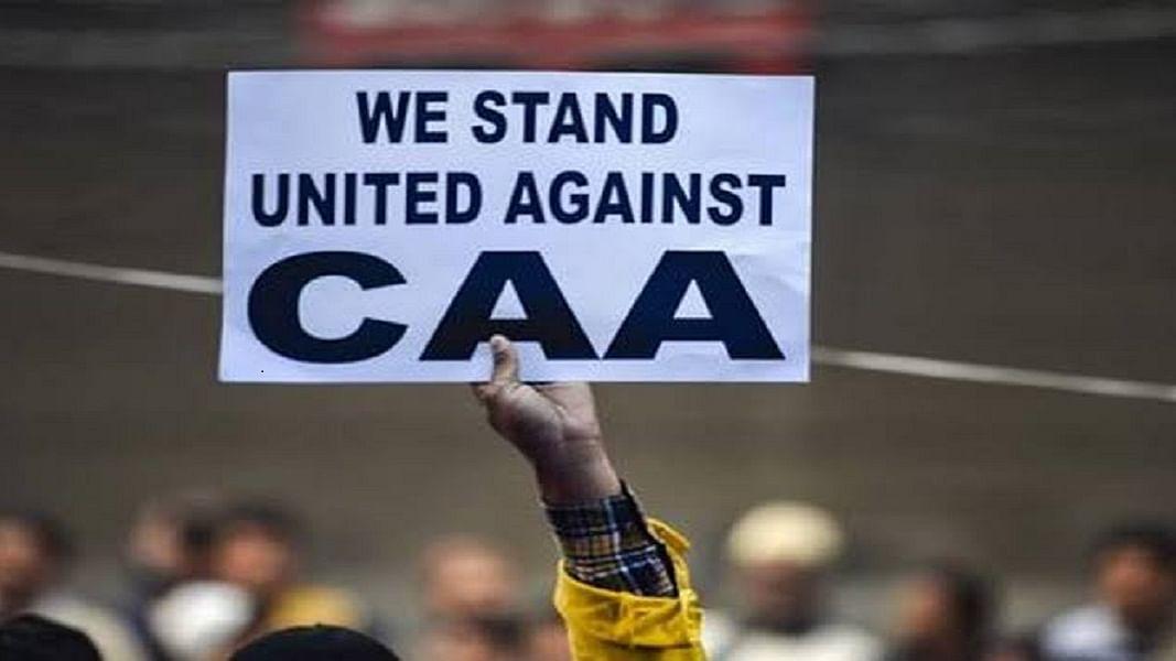 CAA-NRC बीजेपी और संघ की खतरनाक  चाल, लेकिन समता और बंधुत्व के मूल्यों पर खड़े भारत में नहीं होगी सफल