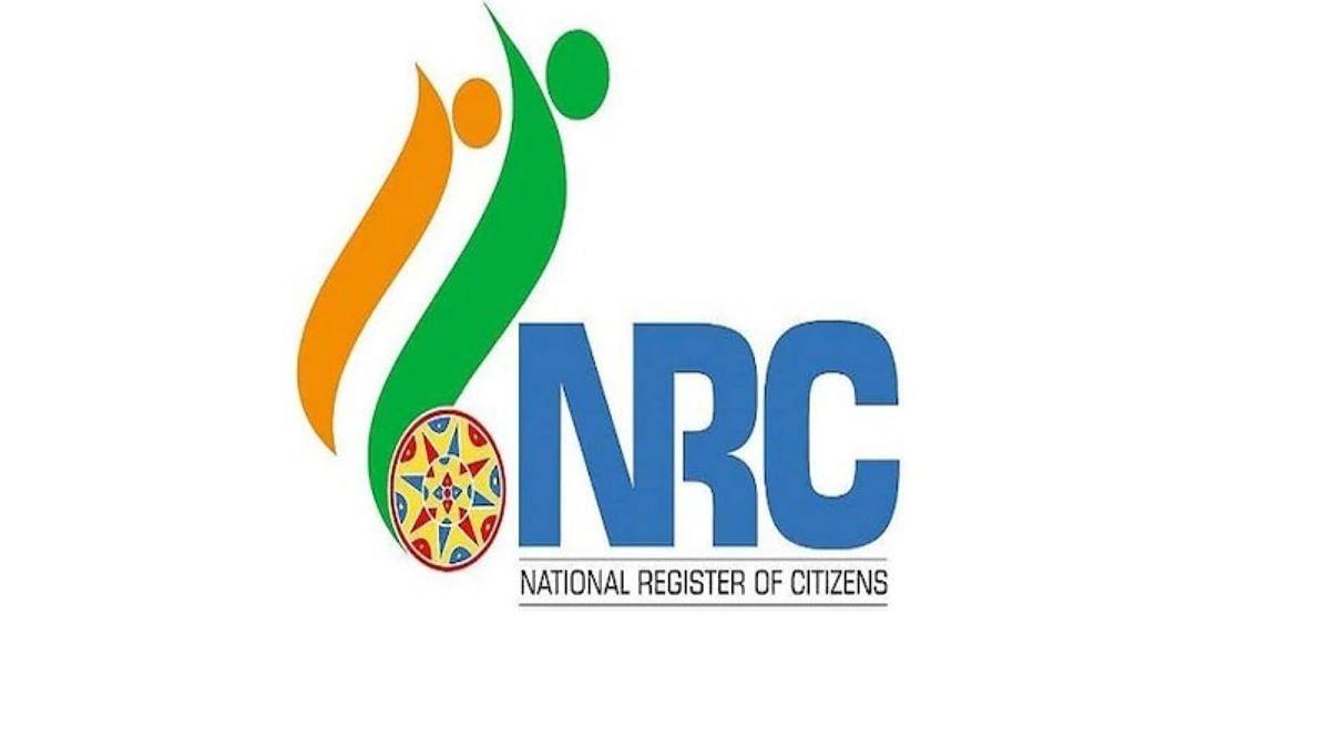 पश्चिम बंगाल: NRC से खौफ में था युवक, खुद को और परिवार के सदस्यों को चाकू से गोद डाला