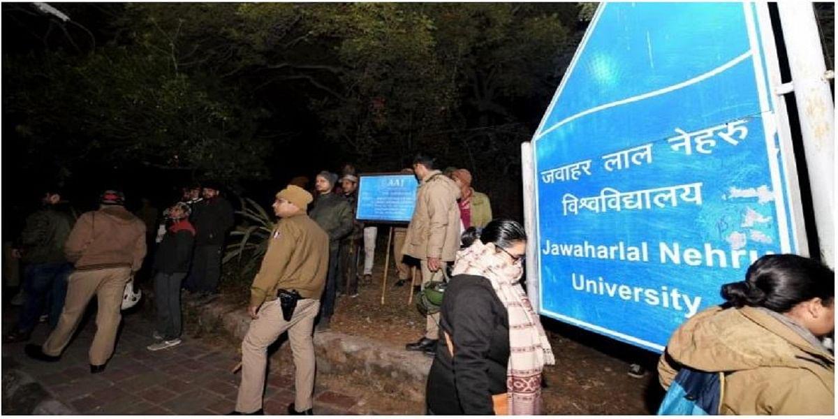 जेएनयू हमलाः दिल्ली पुलिस की पोल उसी के दावे खोल रहे, हमलावरों के घिर जाने पर मौके से निकाला