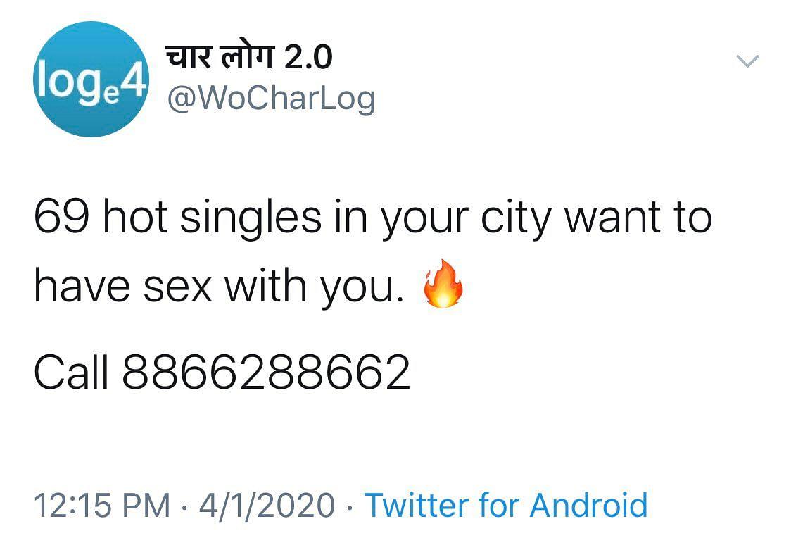 CAA पर समर्थन के लिए बीजेपी ने जिस नंबर पर मांगी मिस्ड कॉल, उस पर मिल रहे नेटफ्लिक्स  से लेकर सेक्स तक के ऑफर!