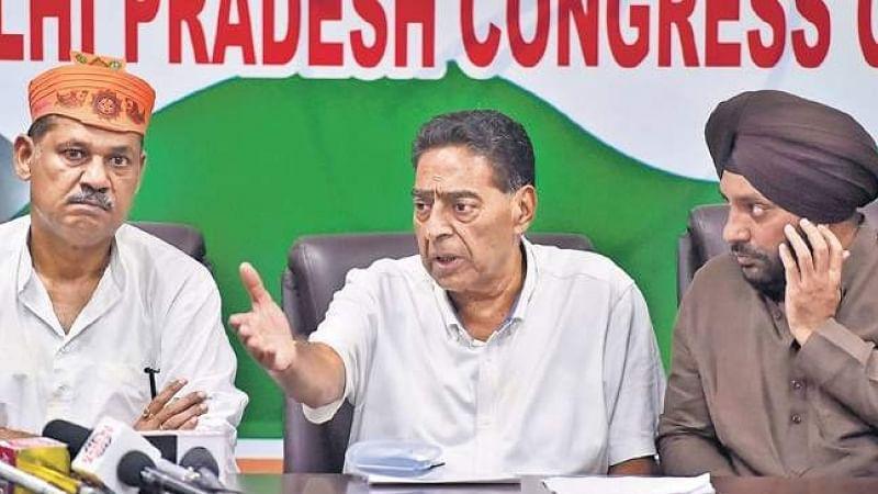 बड़ी खबर LIVE: दिल्ली विधानसभा चुनाव के लिए कांग्रेस ने जारी की 54 उम्मीदवारों की सूची