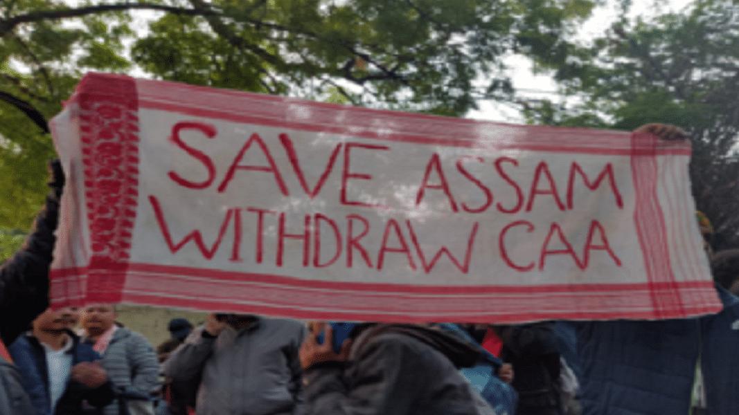 अस्मिता का सवालः पूर्वोत्तर में राख से फिर भड़की आग, छिड़ी आर-पार की लड़ाई