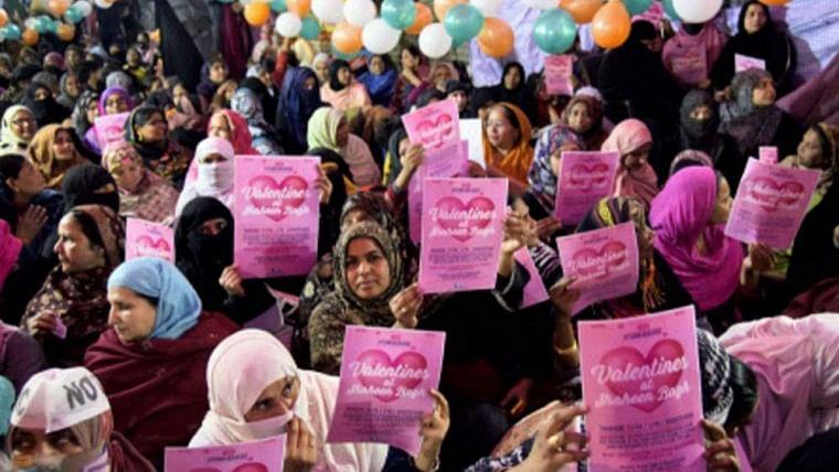 वेलेंटाइन डे पर 'शाहीन बाग' ने पीएम मोदी को भेजा 'प्यार भरा पैगाम', महिलाएं बोलीं- हमसे बात कीजिए, नफरत नहीं