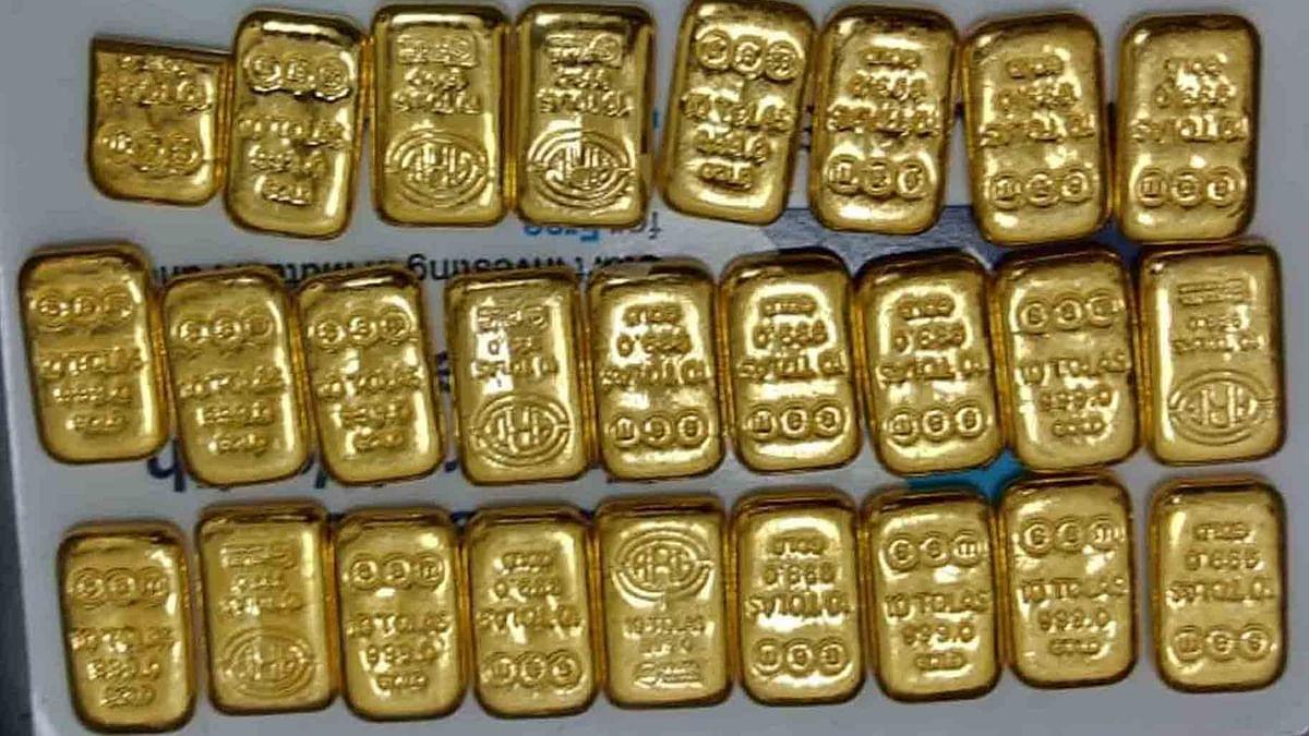 पंजाब के लुधियाना में 20 मिनट में लुट गया 12 करोड़ कीमत का 30 किलो सोना