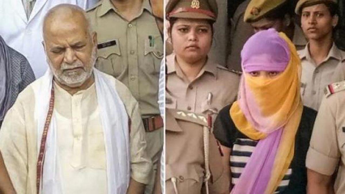 चिन्मयानंद केस: पीड़िता की याचिका पर SC सुनवाई के लिए तैयार, दिल्ली कोर्ट में केस को ट्रांसफर करने की है मांग
