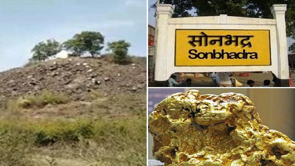 उत्तर प्रदेश के सोनभद्र में 3 हजार टन सोने की सच्चाई आई सामने, GSI ने राज से हटाया पर्दा!