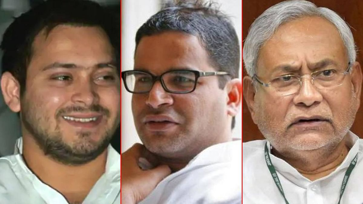 पीके ने अपने सियासी पत्ते तो नहीं खोले, लेकिन तेजस्वी की 'बेरोजगार यात्रा' के लिए भरपूर 'चारा' मुहैया करा दिया