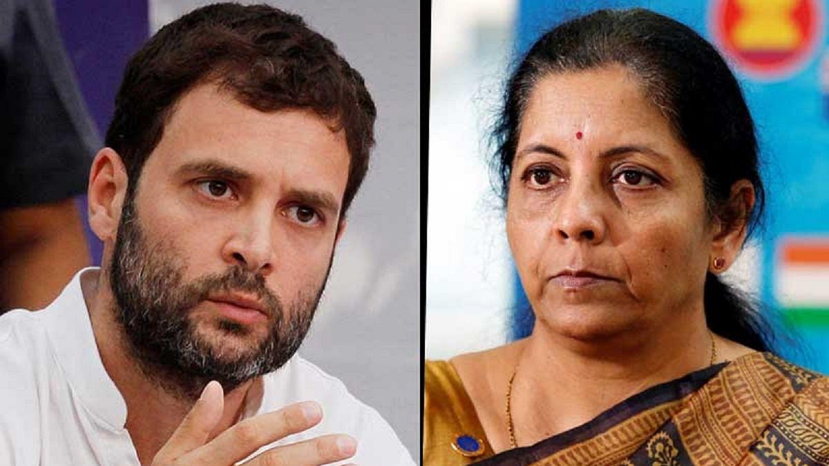 तो इस डर से सीतारमण ने बजट में नहीं बताया रोजगार देने का आकंड़ा, वित्त मंत्री से राहुल बोले- डरिए मत, जवाब दीजिए
