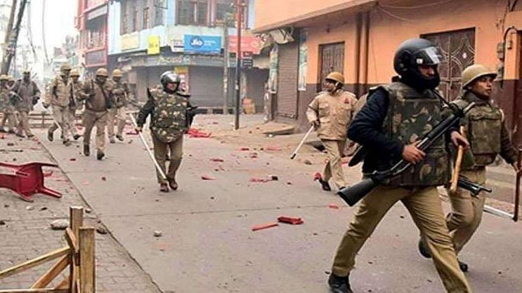 CAA: मुजफ्फरनगर में 53 लोगों से 23 लाख रुपये वसूलेगी योगी सरकार, तहसीलदार को मिली जिम्मेदारी, तोड़फोड़ का आरोप