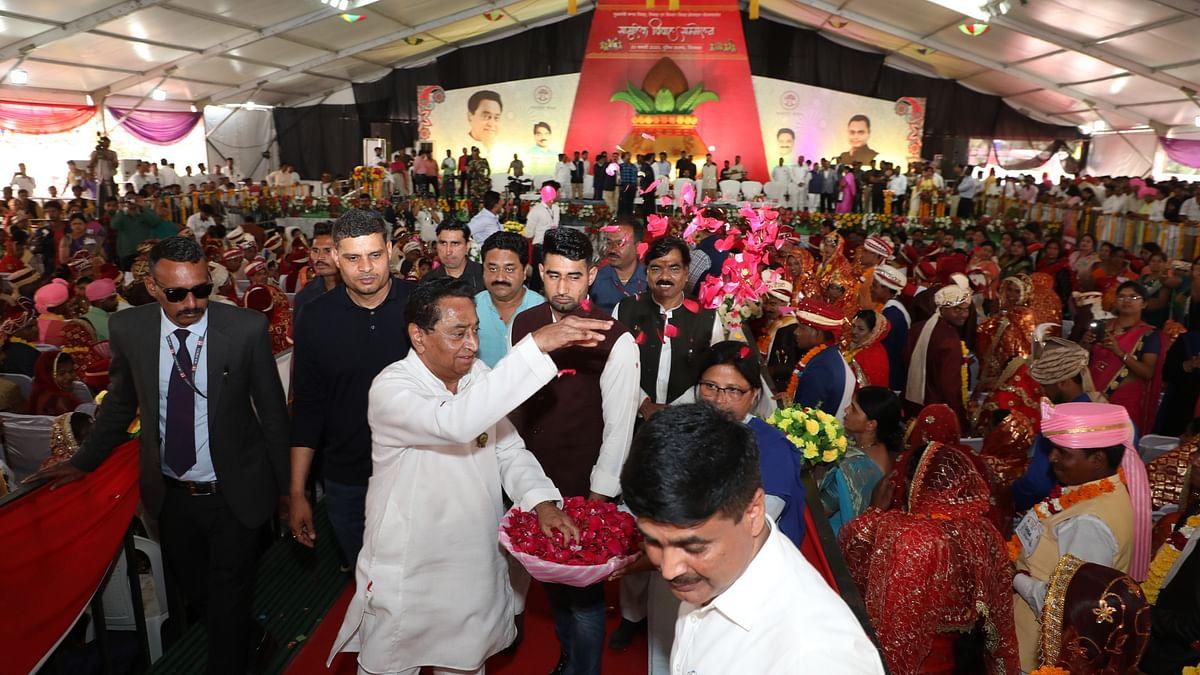 मध्य प्रदेश में मुख्यमंत्री कन्या विवाह कार्यक्रम ने बनाया गोल्डन बुक रिकॉर्ड,  3353 जोड़े परिणय सूत्र में बंधे