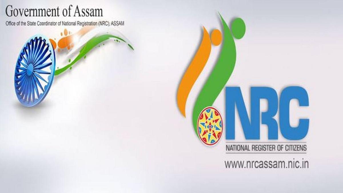 बड़ा खुलासा: अभी और लोग बाहर होंगे असम NRC से,  कोआर्डिनेटर ने सभी जिलों से मांगी संदिग्ध नामों की जानकारी