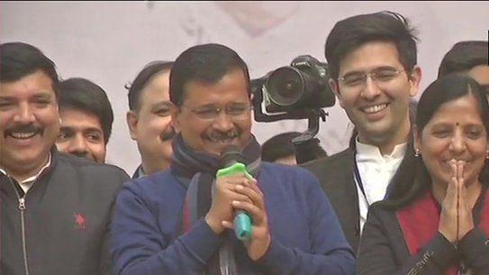 दिल्ली में फिर लौटी 'आप' की सरकार, चिदंबरम, तेजस्वी, शरद पवार समेत कई नेताओं ने दी बधाई, जानें किसने क्या कहा?