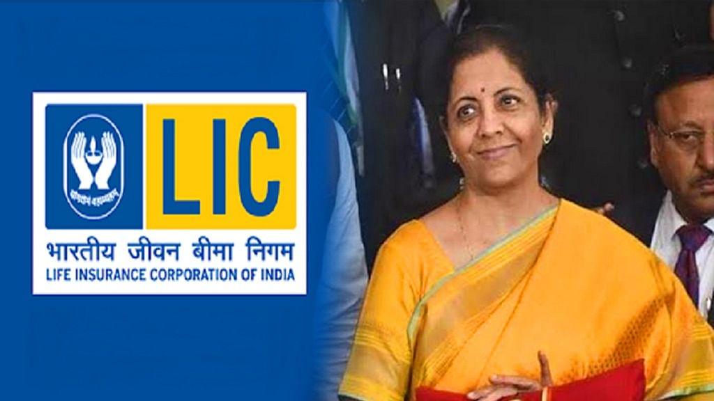 LIC में अपनी हिस्सेदारी बेचने का ऐलान कर बुरी तरह घिरी मोदी सरकार, RSS के मजदूर संगठन ने फैसले को बताया घातक