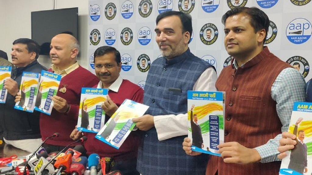 दिल्ली: चुनाव से 4 दिन पहले AAP का घोषणापत्र जारी, आज़माए हुए पुराने फार्मूले, जानें  क्या हैं केजरीवाल के वादे