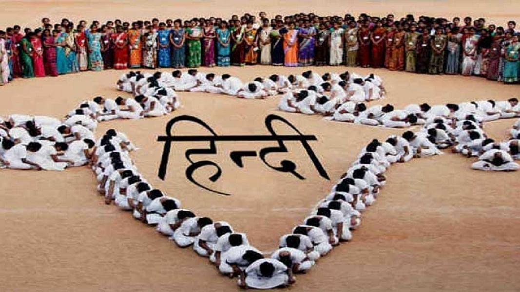 हिंदी नेट पर सबसे ज्यादा पढ़ी जाने वाली भाषा, लेकिन नए शब्द-मुहावरे गढ़ने में इतनी कंजूसी क्यों?