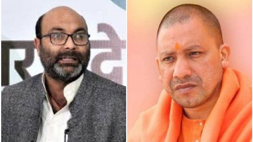 उत्तर प्रदेश: किसानों की बदहाली के मुद्दे पर कांग्रेस ने योगी सरकार को घेरा, कहा- किसान आयोग बनाए सरकार
