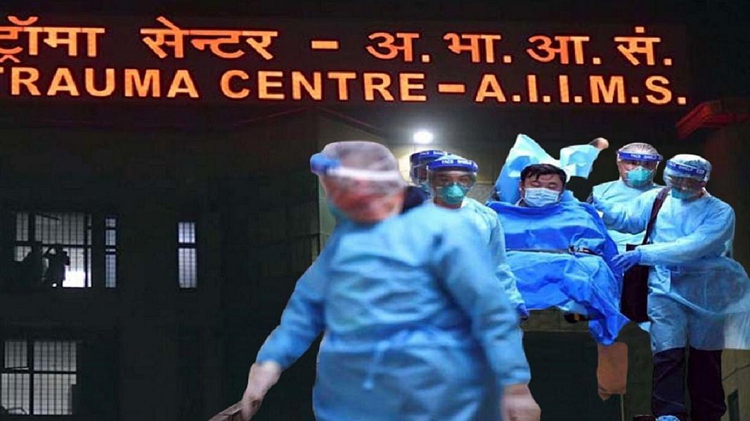 नवजीवन बुलेटिन: पलायन पर केंद्र सरकार को SC का नोटिस और Covid-19 अस्पताल में तब्दील होगा AIIMS का ट्रॉमा सेंटर