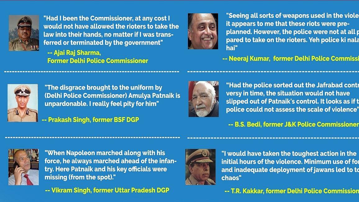 दिल्ली हिंसा में मूकदर्शक रही पटनायक की टीम, पूर्व वरिष्ठ पुलिस अधिकारियों ने उठाए गंभीर सवाल