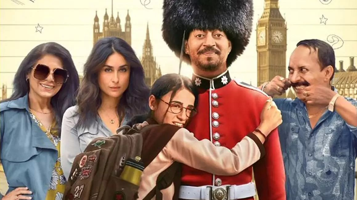 सिनेजीवन: 'अंग्रेजी मीडियम' का नया गाना  'लाड़की' रिलीज और करीना को पसंद है स्लो मोशन शॉट्स