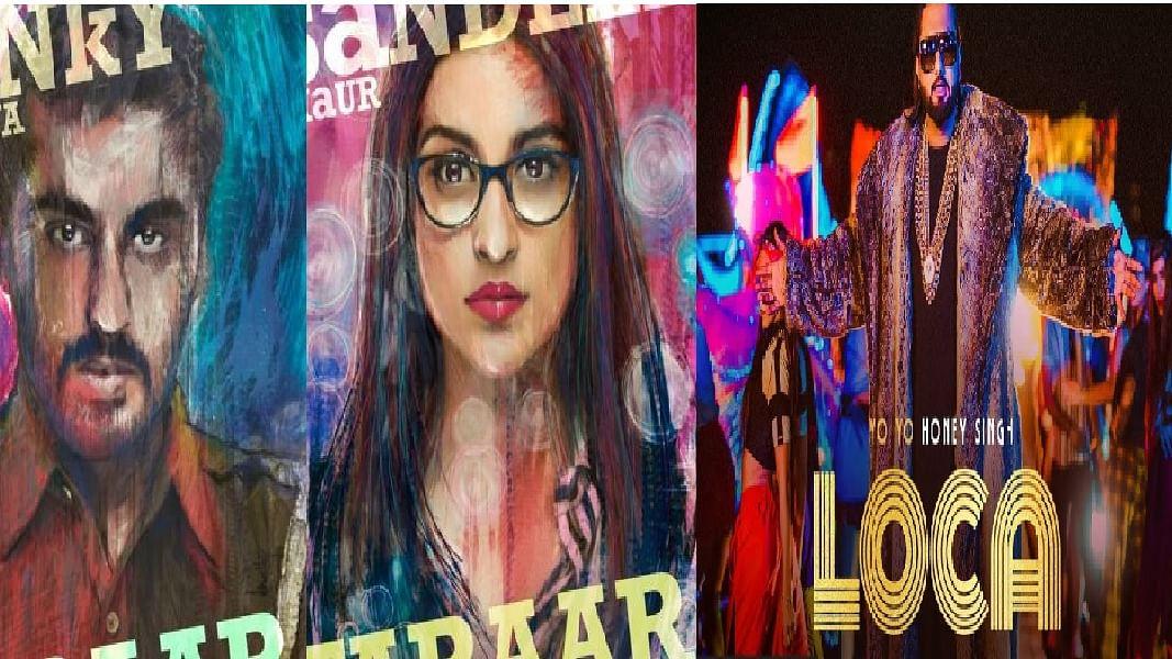 सिनेजीवन: सामने आया 'संदीप और पिंकी फरार' का पहला पोस्टर और हनी सिंह का नया गाना रिलीज