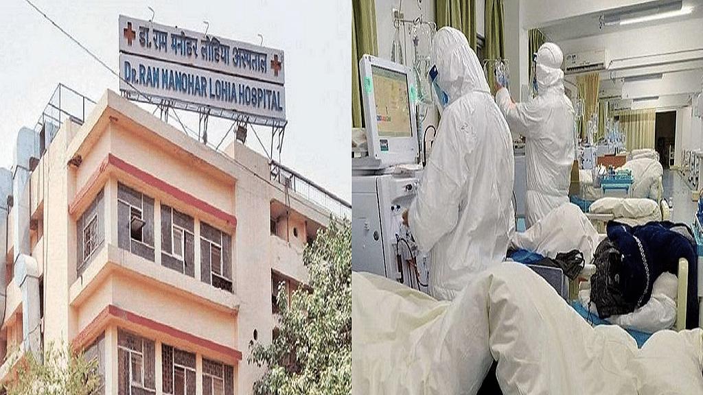 कोरोना से मचे कोहराम के बीच दिल्ली से बड़ी खबर, RML की नर्सों-डॉक्टरों की 14 सदस्यीय टीम घर में क्वारंटाइन